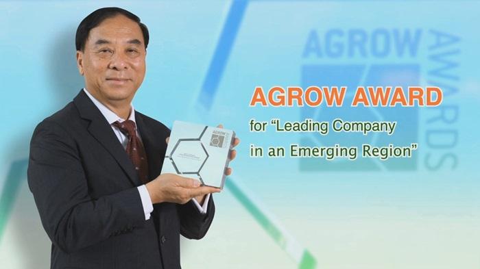 AgrowAword